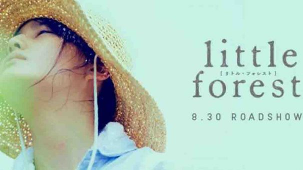 Little Forest: Summer & Autumn Japanese Movie (2014) Subtitle Indonesia