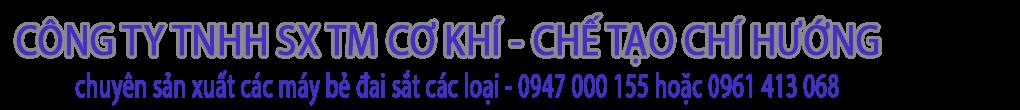 Máy bẻ đai sắt xây dựng tự động Chiho