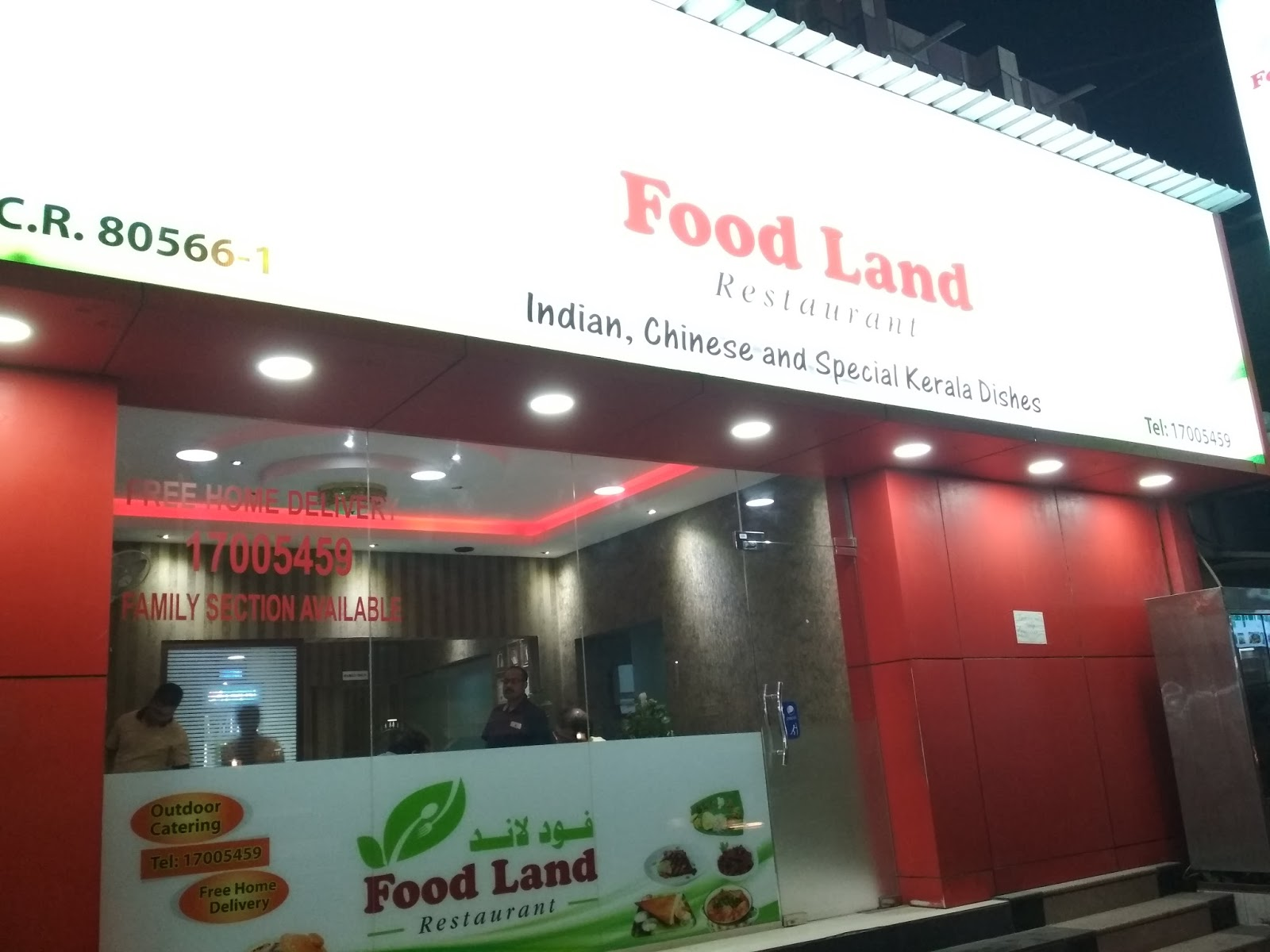 Best things to do in Bahrain: Indian restaurants in Bahrain