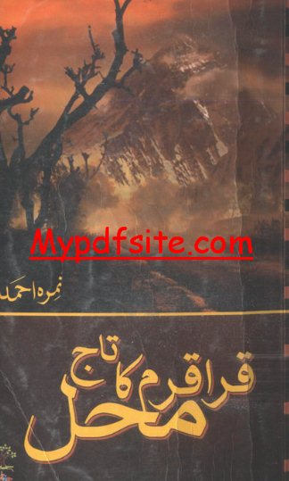 Qraqram Ka Taaj Mehal Novel
