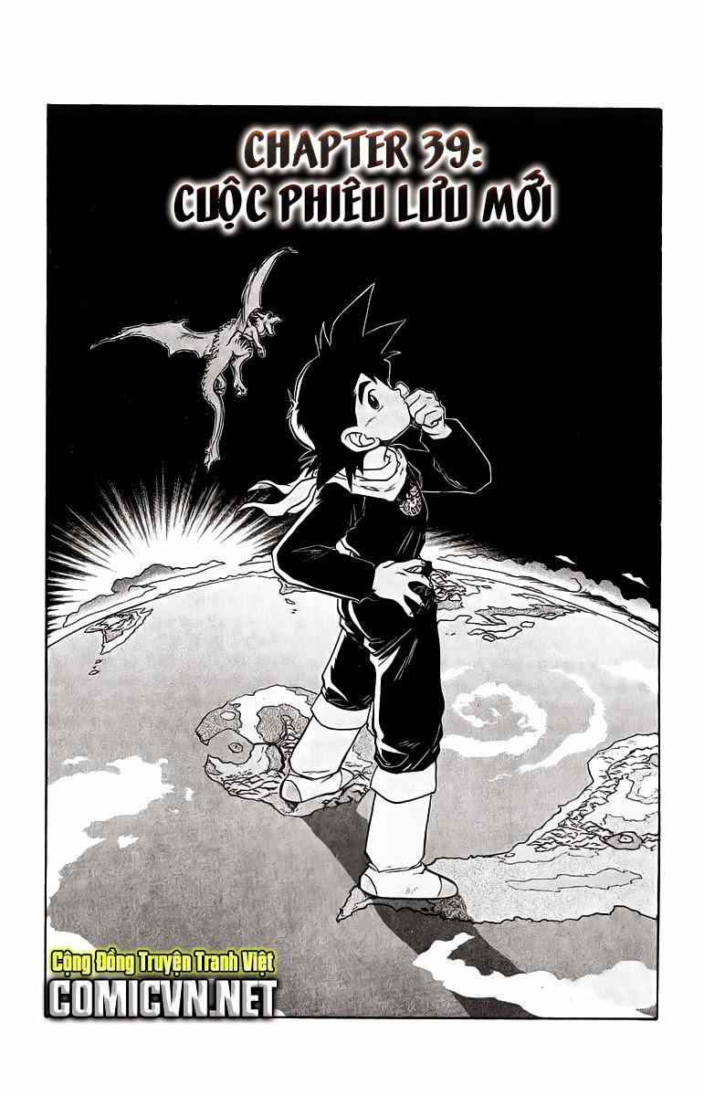 Dragon Quest: Emblem of Roto chap 39 trang 2
