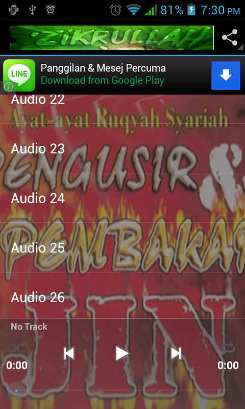 Aplikasi Android Ruqyah - Ruqyah Pengusir Pembakar Jin