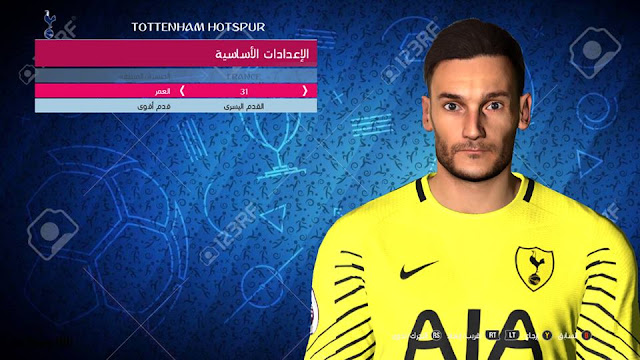 PES 2017 Hugo Lloris Face 2018/19 By Youssef Facemaker