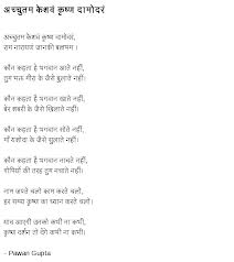 The Please Call Me Meaning In Hindi {Forum Aden}