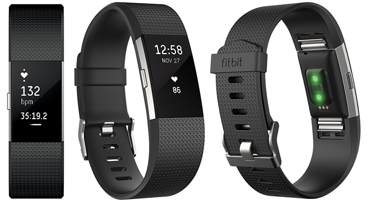 Win a Fitbit Charge 2 Giveaway