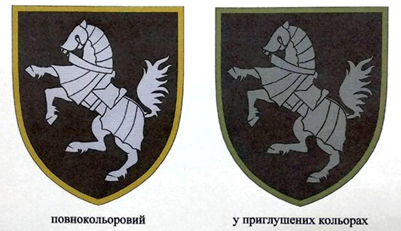 1-а танкова бригада показала проект нової емблеми