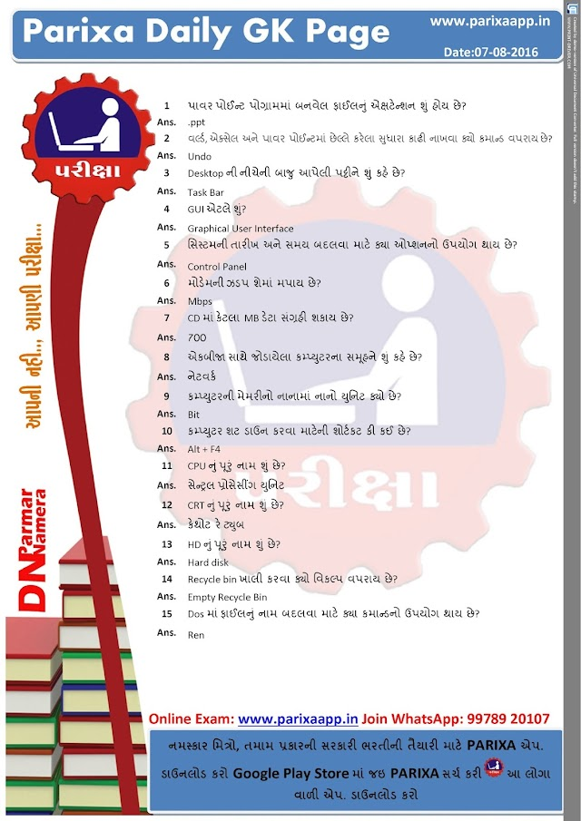 PARIXA DAILY GK PAGE COMPUTER DATE 07/08/16