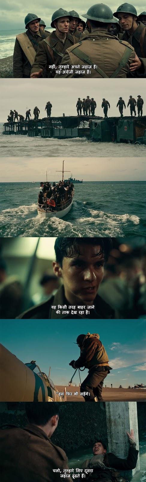 Dunkirk 2017 English