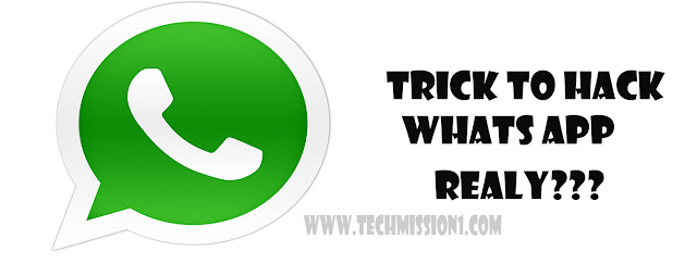 How to hack Whats App: Here Is The Trick For Hack The Whats App