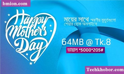 Grameenphone-64MB-2Days-8Tk-On-Mothers-Day