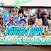 Anime MUGEN v1.2.5 Apk [SIN EMULADOR] Bleach vs Naruto Mod [Android y PC]