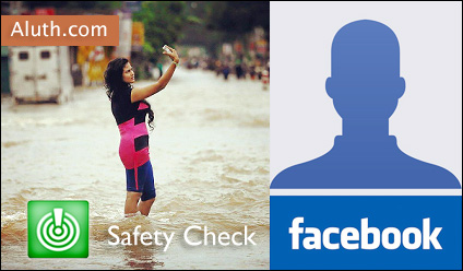 http://www.aluth.com/2016/05/facebook-safety-check-flooding-in-sri-lanka.html