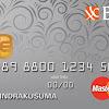 Mengenal Kartu Kredit BNI & Persyaratan Mengajukan Kartu Kredit BNI