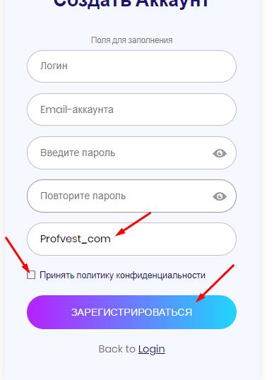 Регистрация в Crypto Worlds