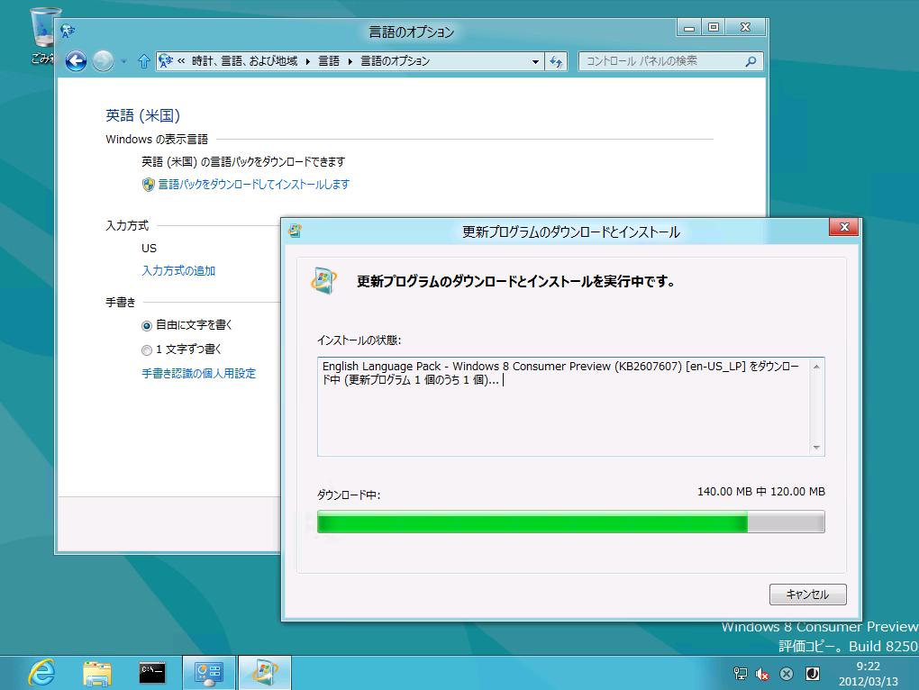 english language package windows 8.1