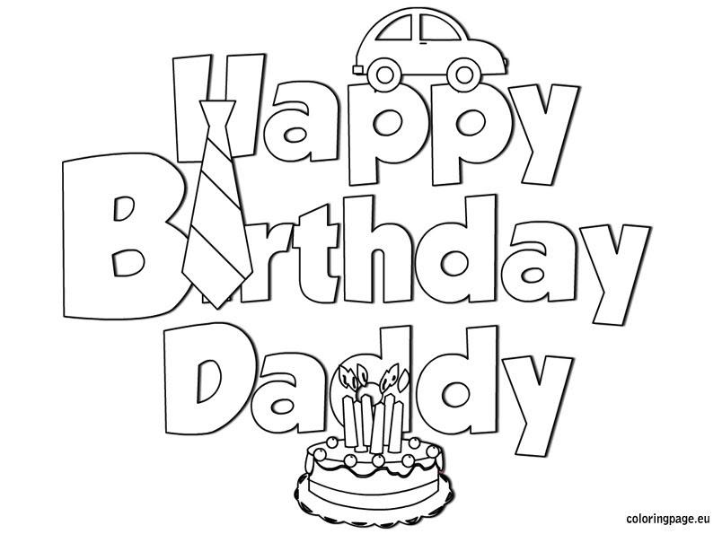 Нарисовать открытку папе на день рождения фото