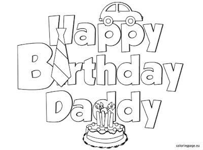 happy birthday daddy С днем рождения, папочка