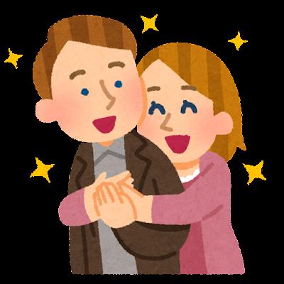 男性を後ろから抱きしめる女性のイラスト(西洋)