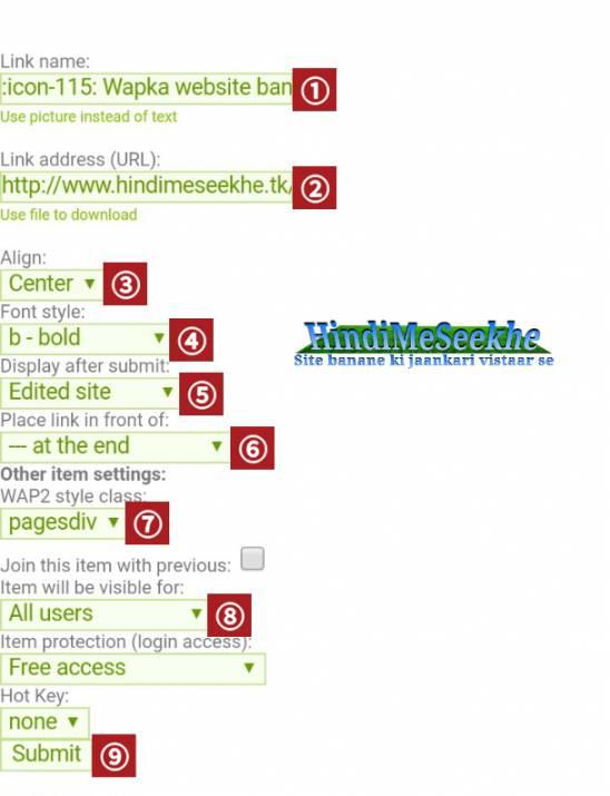 wapka_website_add_new_link_bookmark_submit