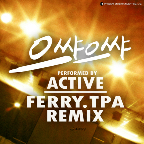 [EP] Active – Ferry (Remixes)