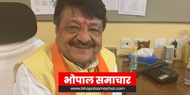 मान गए कमलनाथ जी, अपने ही 2 साथियों का शिकार कर दिया: कैलाश विजयवर्गीय | MP NEWS