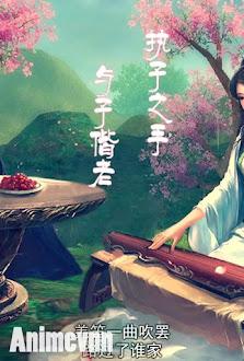 Tần Thời Minh Nguyệt -Không Sơn Điểu Ngữ -  2013 Poster
