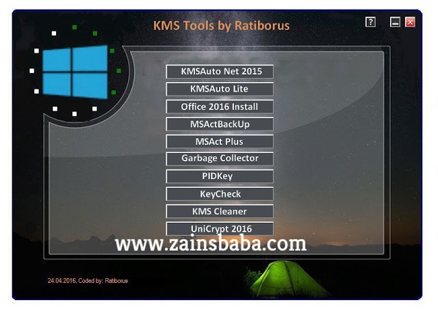 KMS Tools Portable v.22.09.2017 Latest | ZainsBaba.com