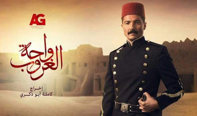 خالد النبوى بالمستشفى بعد سقوطة من فوق الحصان