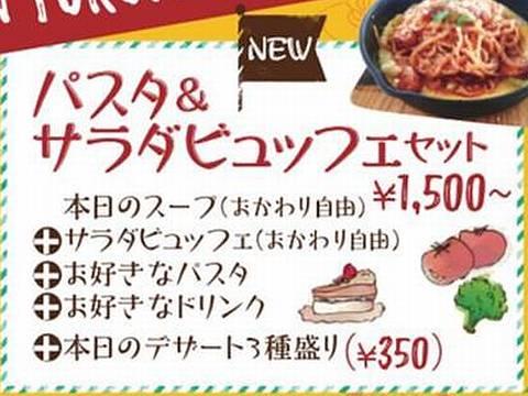 HP情報 PASTA DINING 喜場 SHOKUDOU (パスタダイニング ヨロコバ ショクドウ)鈴鹿店