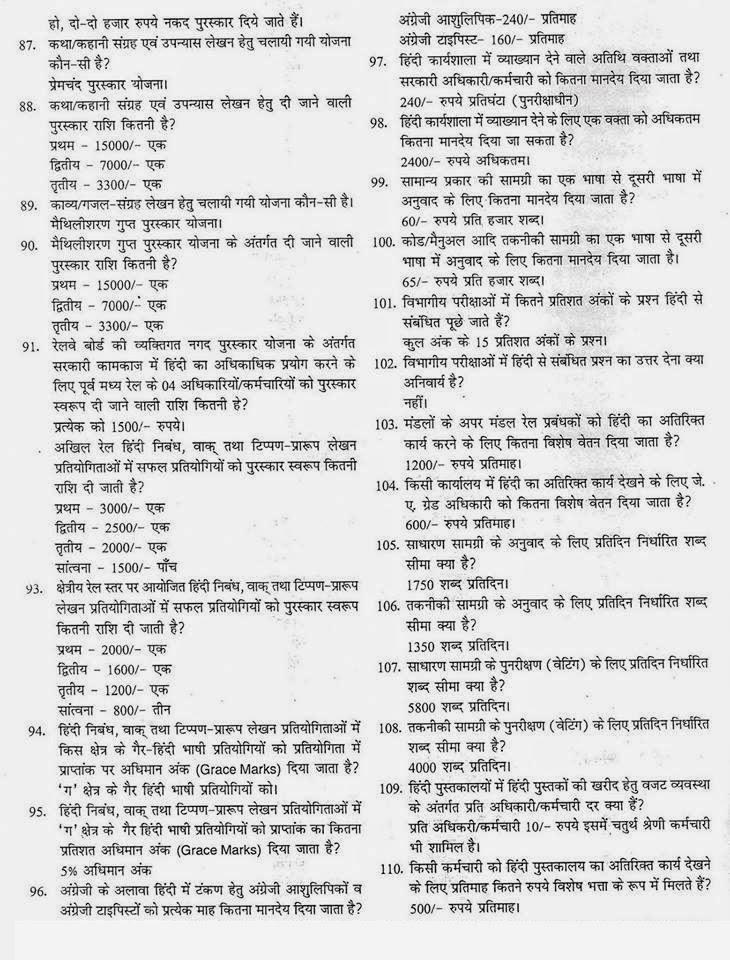 हमारी राष्ट्र भाषा: हिन्दी पर निबंध | Essay on Hindi-Our National Language in Hindi