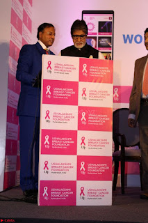 Amitabh Bachchan Launches Worlds 1st Mobile App Abc Of  Health 021.JPG