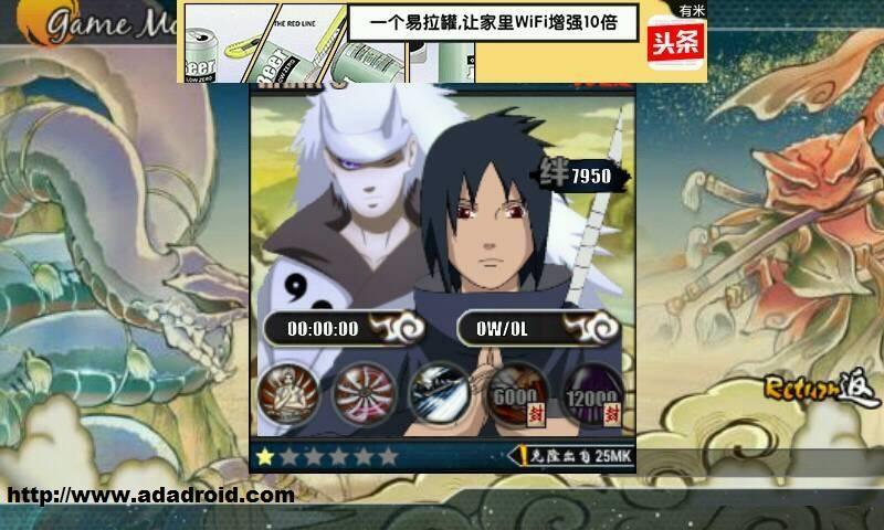 download naruto ultimate ninja storm 4 apk data obb
