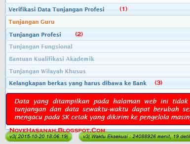 Berikut ini adalah langkah-langkah untuk mengecek apakah SKTP (SK Tunjangan Profesi) Bapak/Ibu guru telah diterbitkan oleh Dirjen GTK Kemdikbud.