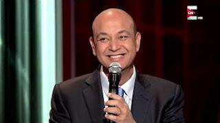 برنامج كل يوم حلقة السبت  4-3-2017 مع عمرو اديب