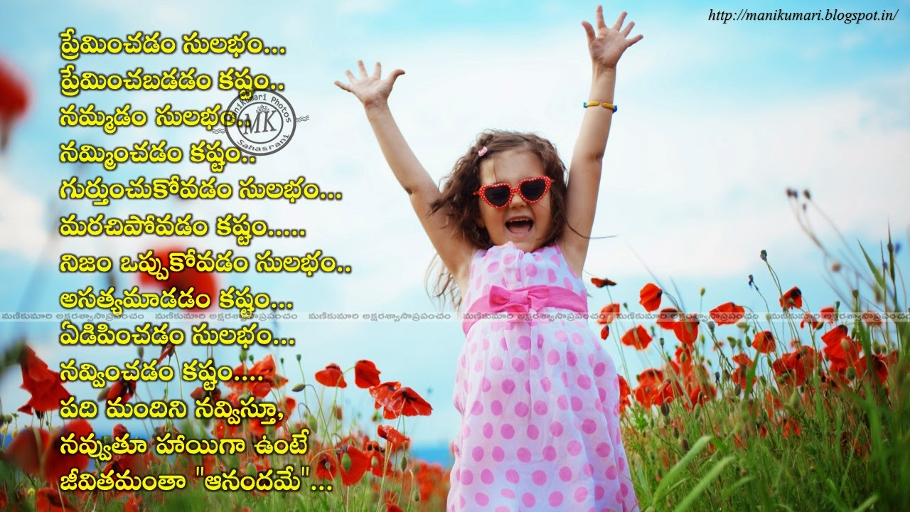 Here is a Beautiful Telugu language Good Morning messages and Wallpapers, Top Famous Telugu Quotesadda Good Morning messages and Quotations, Happy Morning Quotes in Telugu Language, Good Morning Sentence Telugu Wallpapers, Telugu Popular Good Morning Sayings and Quotes Free.Telugu Quotes about Life.