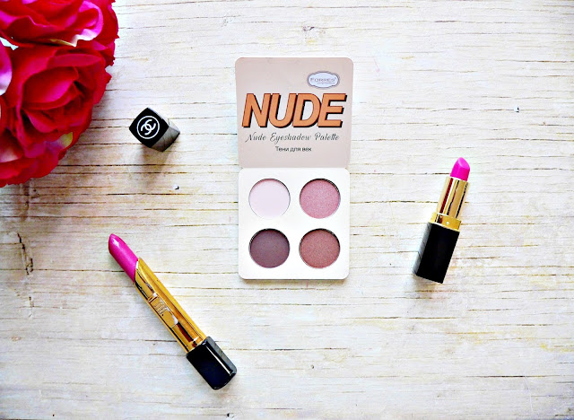 aliexpress, reviews, review, oogschaduw, eyeshadow, palette, nude, natural, quad, swatches, swatch.