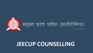 UP Polytechnic Counseling 2018 JEECUP Counseling Schedule Date for 1 2 & 3 Round Download Polytechnic Counseling Letter