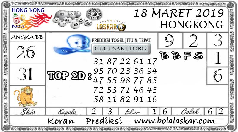 Prediksi Togel HONGKONG LASKAR4D 18 MARET 2019