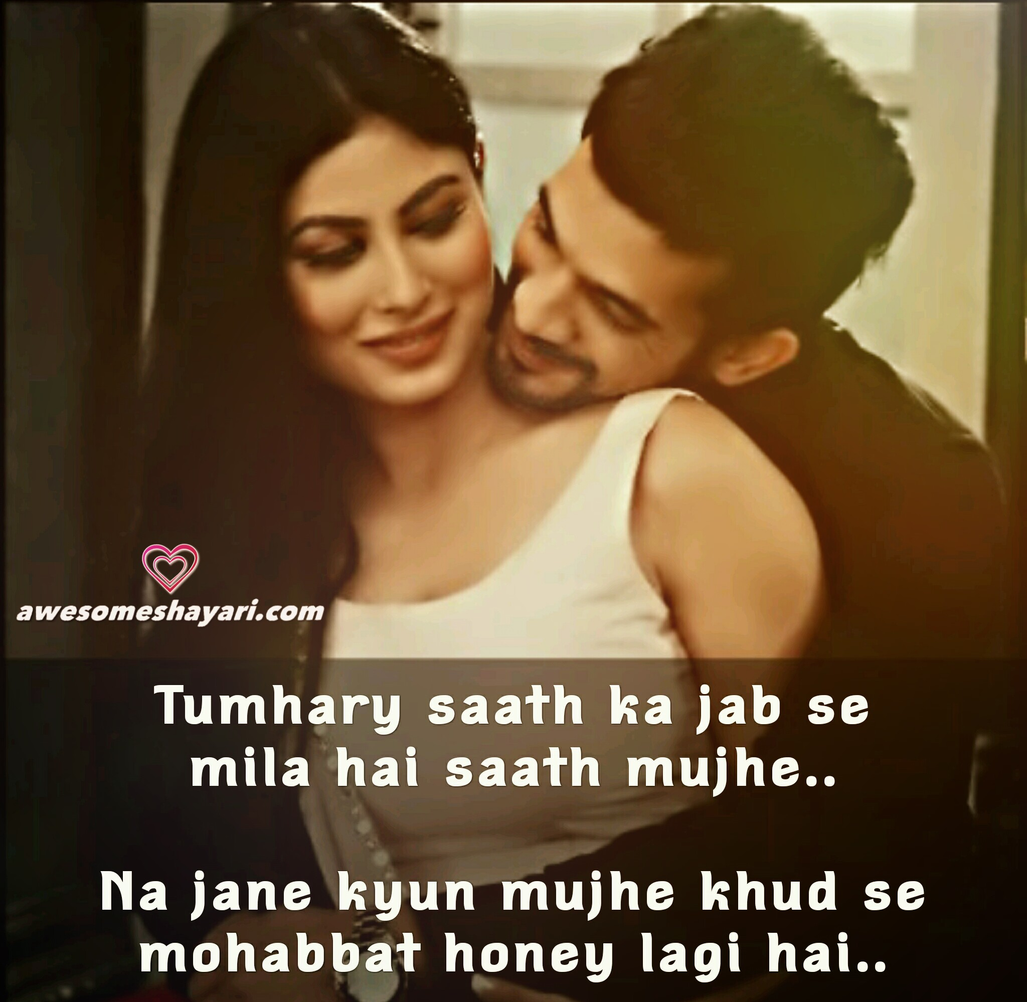 cute romantic shayari images, shayari for my love