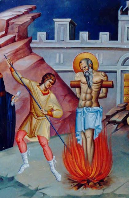 Image result for αγιος χαράλαμπος