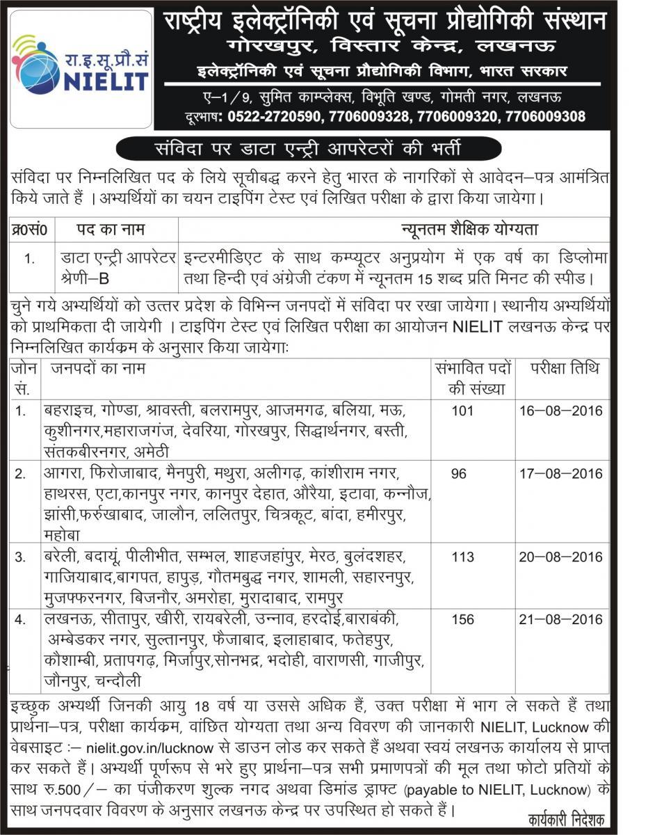 Govt job alert telegram channel