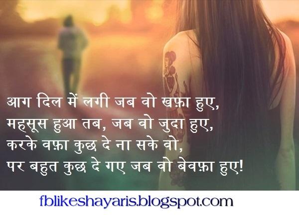 Love Shayari For Girlfriend And Boyfriend - ( रोमांटिक शायरी ) Romantic Shayari