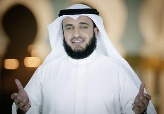 تحميل ادعية مشاري بن راشد العفاسي mp3