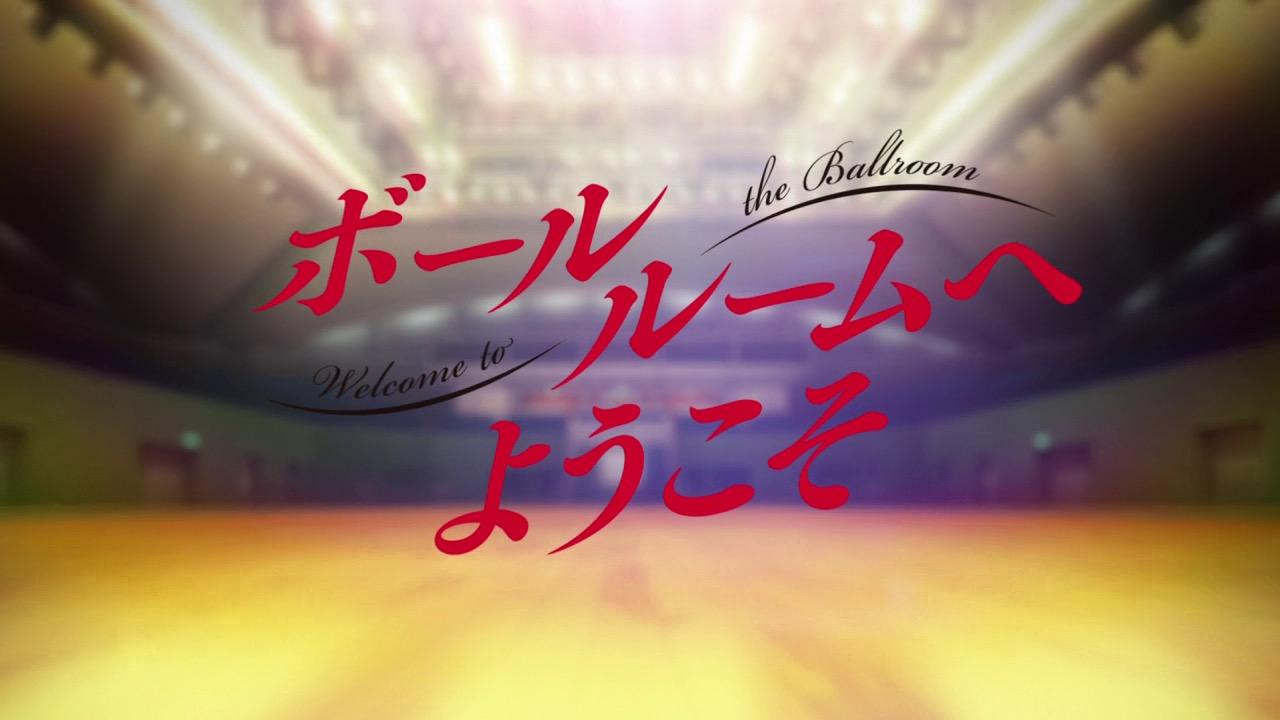 Ballroom e YoukosoSubtitle Indonesia [Batch]