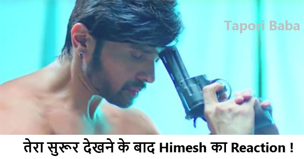 himesh reshammiya teraa suroor movie jokes