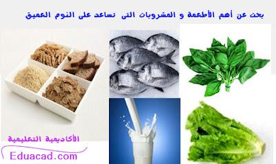 الصحة , معلومات , أعشاب , الطب البديل , صحتك تهمنا , صحتك , ثقافة , تعلم , معرفة,