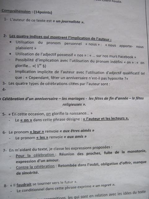 التصحيح النموذجي لإمتحان شهادة البكالوريا دورة جوان 2013 اللغة الفرنسية IMG_0302.JPG