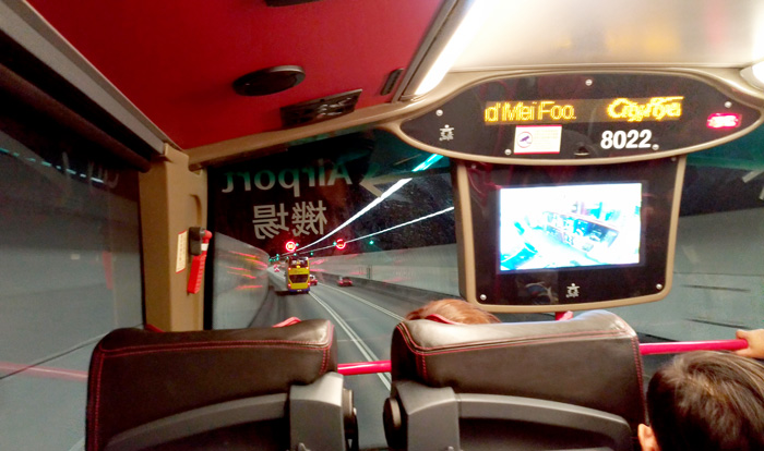 On board A21 bus from HK International Airport
