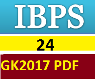 G.K. Power Capsule for IBPS PO, OICL AO & Other Bank Exams