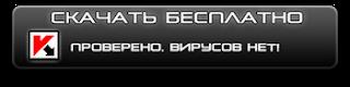 http://dfiles.ru/files/tinrvivox